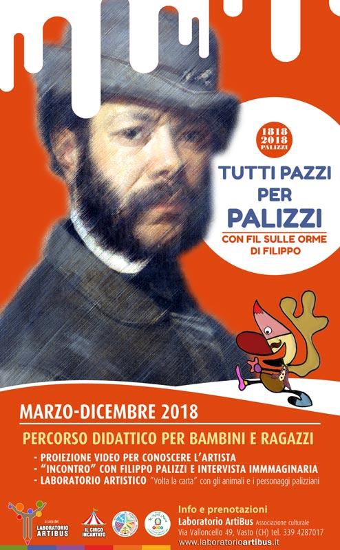 Filippo Palizzi per bambini e ragazzi